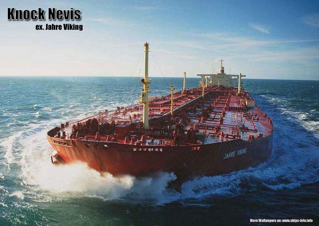 В эпоху парусного флота кораблём называлось судно с оснасткой фрегата, то есть.
