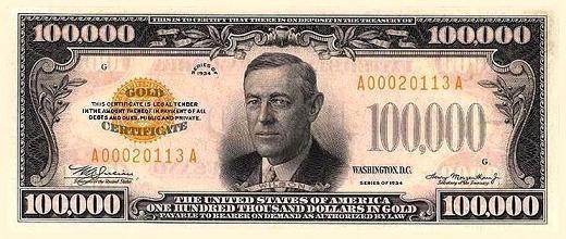 банкнота в 100 000 долларов