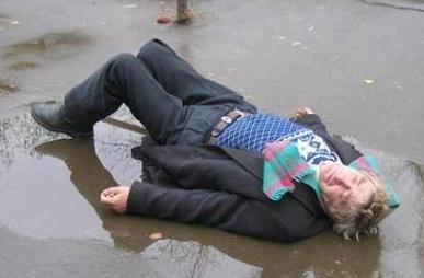 Пьянный студент