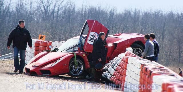 Авария Ferrari Enzo  Коди Лейбел