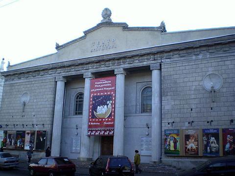 Драматический Театр им. А.С. Пушкина
