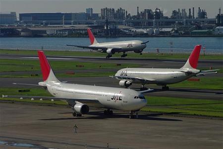 Международный аэропорт Токио. Япония