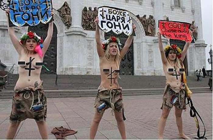 Движения  Femen Боже, царя гони!