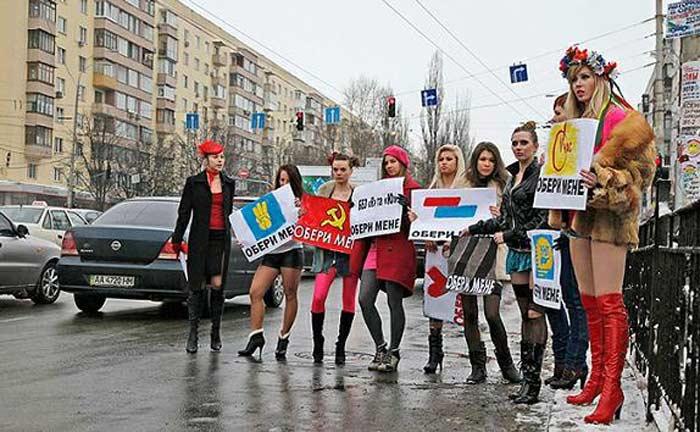 Движения  Femen СЕКЗит пол