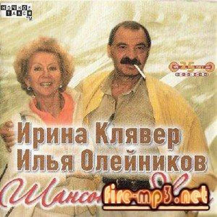 Илья Олейников имел два фиктивных брака