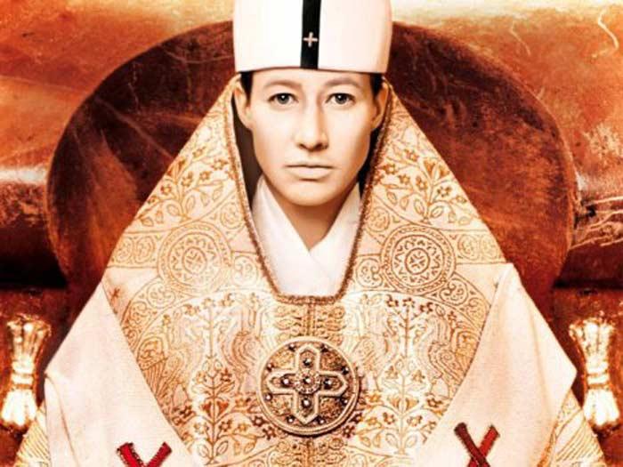 Папа Римский Иоанн VII