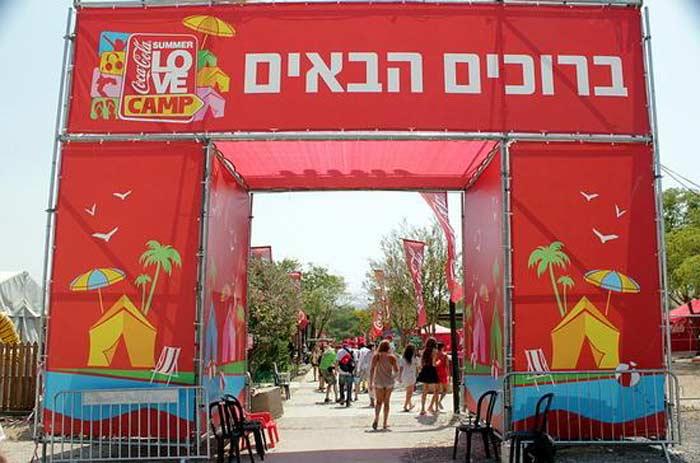 «Coca-cola» и Израиль