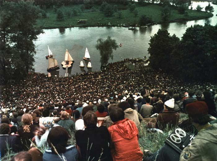 Гру́шинский фестиваль