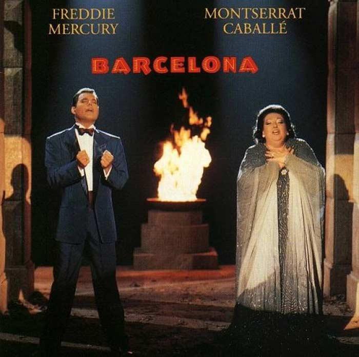 Фестиваль песни в Барселоне