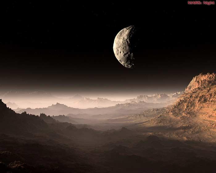 Сутки наа Марсе