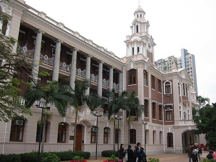 Университет Гонконга (The University of Hong Kong) – Гонконг