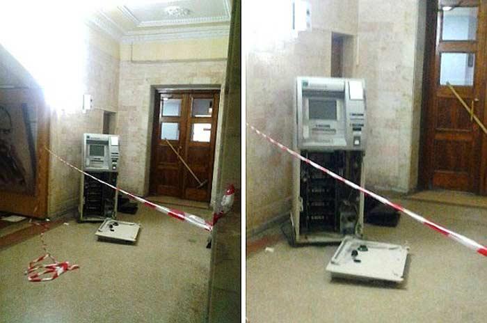 «Приватбанк», г. Днепропетровск