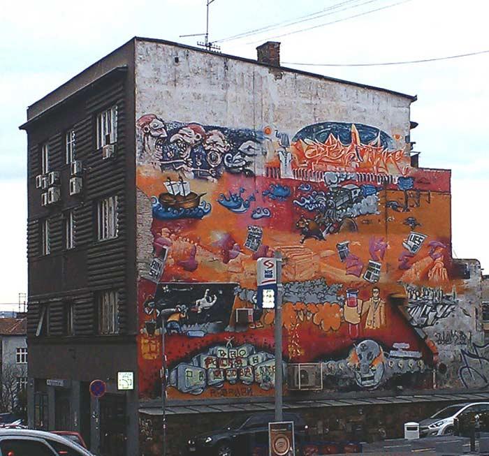 Граффити Белграда  Мир вокруг