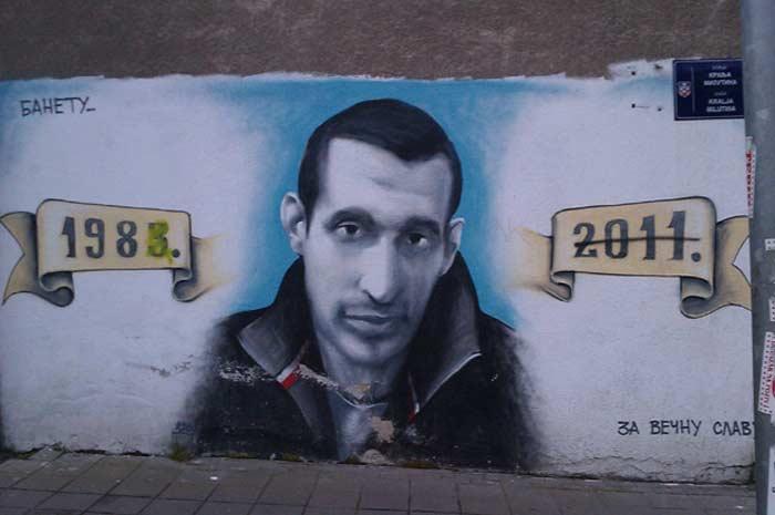 Граффити Белграда  Банету