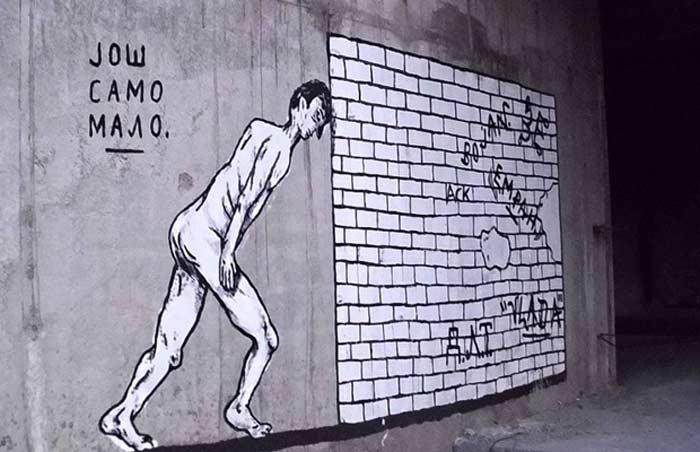 Граффити Белграда  Решение проблемы