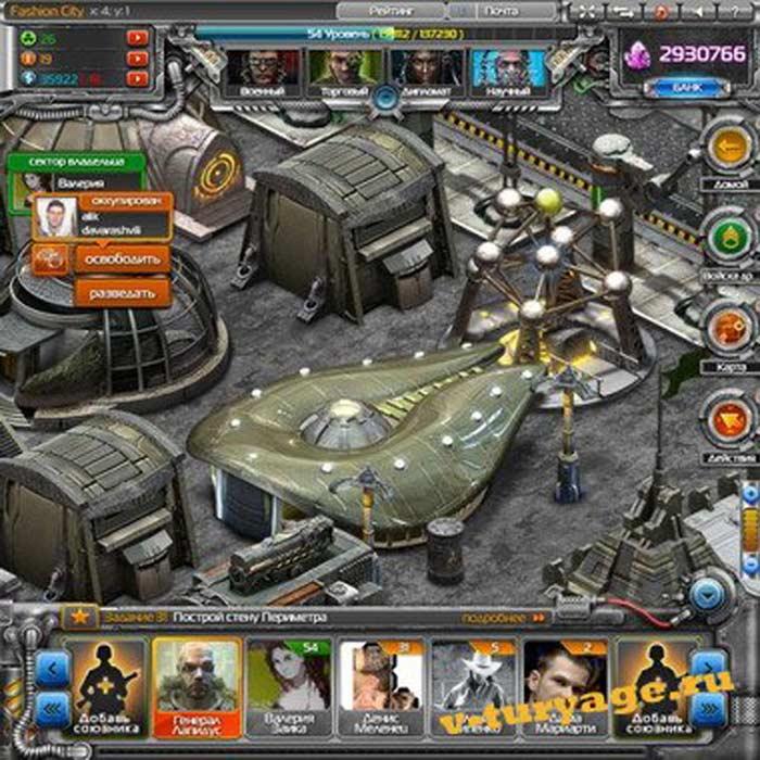 «Правила Войны – ядерная стратегия!» - игра в одноклассниках