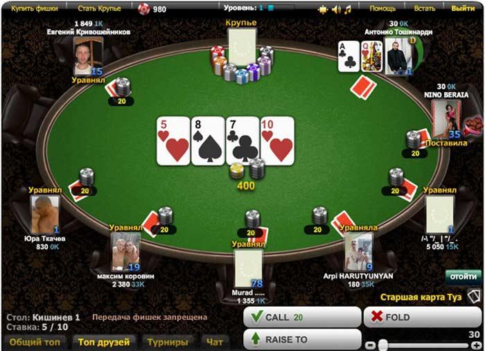 «Word Poker Club – покер» - игра в одноклассниках
