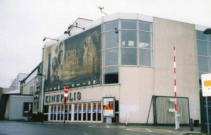 Кинокомплекс  - «Кинеполис» (Бельгия, Брюссель)