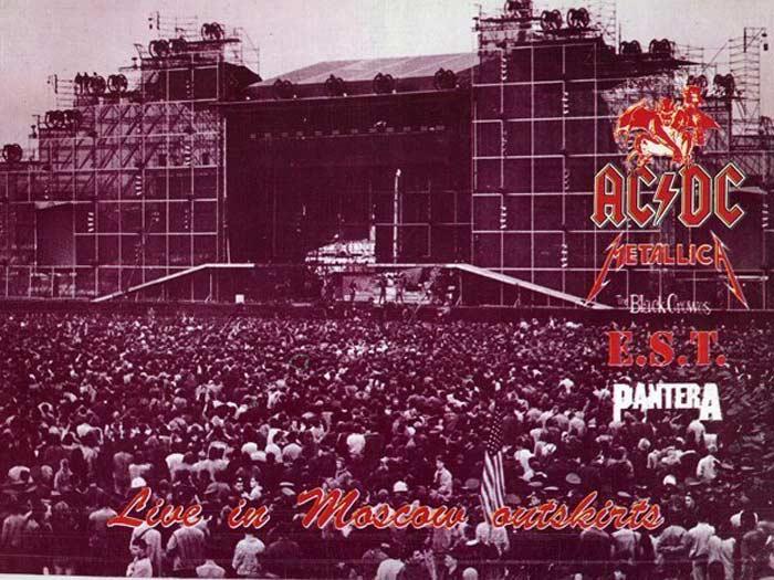Фестиваль «Монстры рока СССР», 1991 год