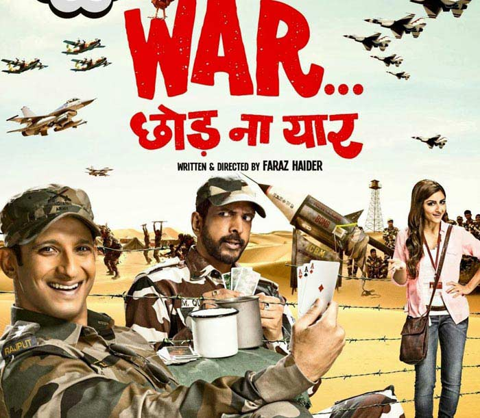 Киноиндустрии. Пакистан