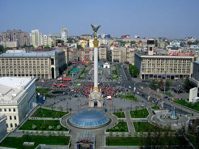 Инфляция в Украине (1993-1995 гг.)