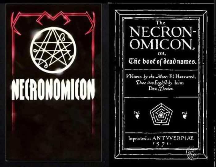 Книга «Некрономикон»