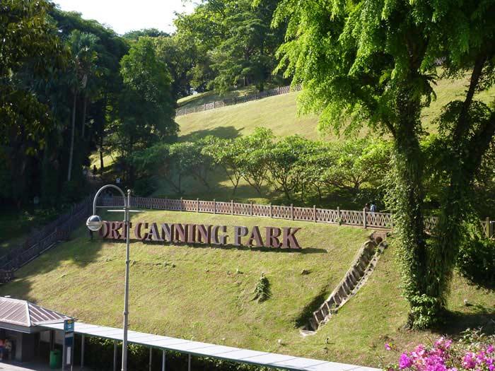 Парк Форта Каннинг (Сингапур)
