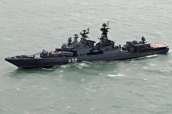 «Адмирал Чабаненко» (большой противолодочный корабль