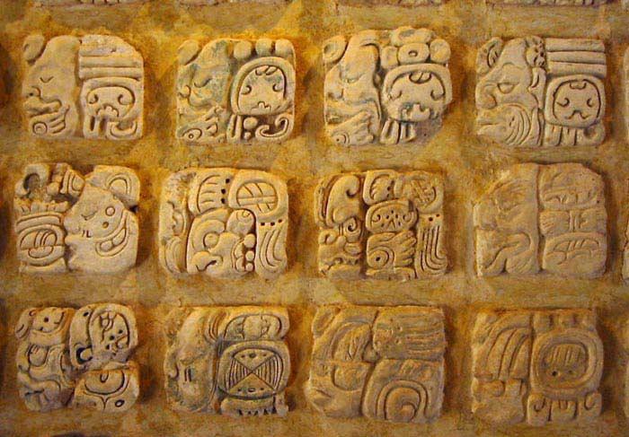 Письменность майя (III век до н.э. – XVI век н.э.)