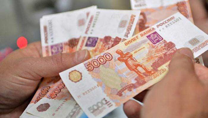 Агентство Bloomberg и рубль