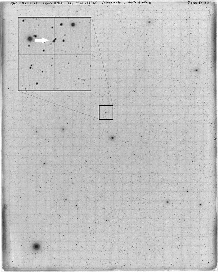 Астероид Интерамния