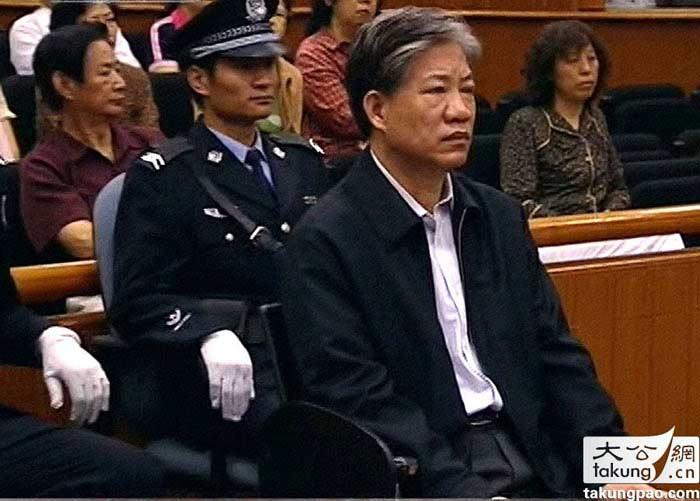 Корупционный скандал в Китае