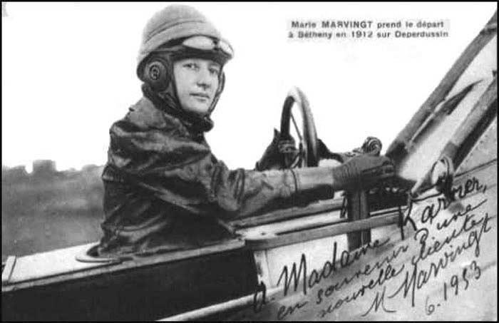 Мари Марвингт