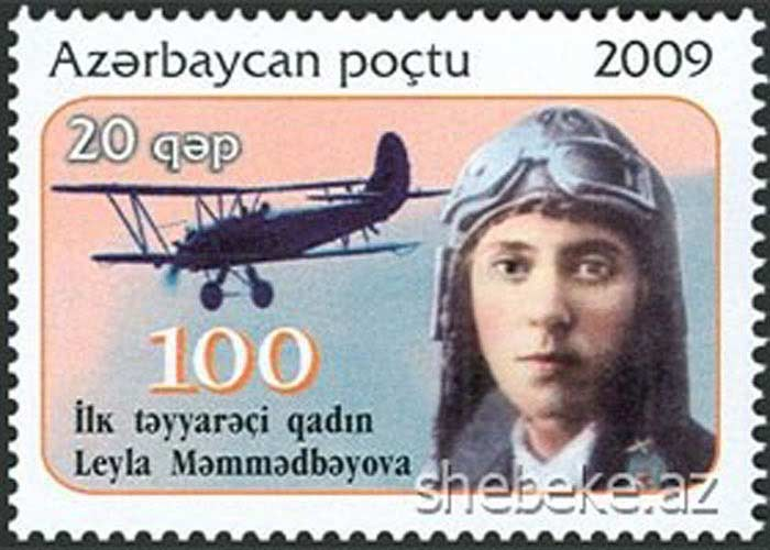 Лейла Алескеровна Мамедбекова