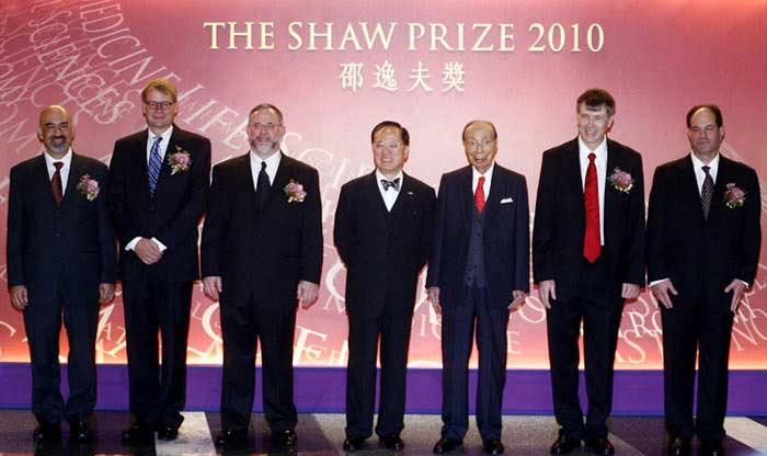 Премия Шао