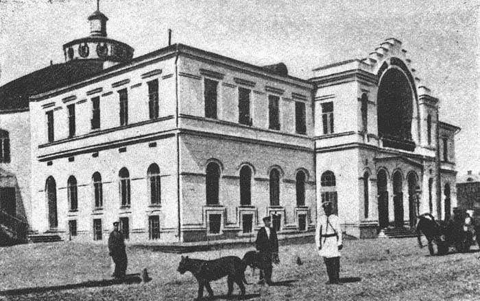 Цирк на Цветном бульваре (Москва, 1880 год)