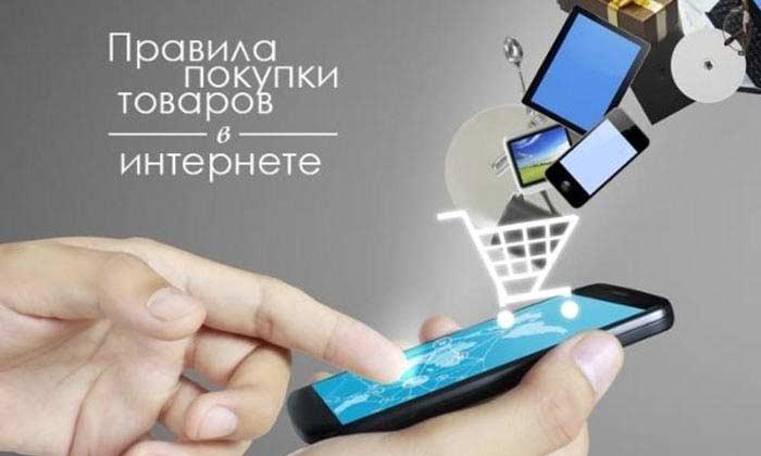 Искусственный интеллект и Покупки