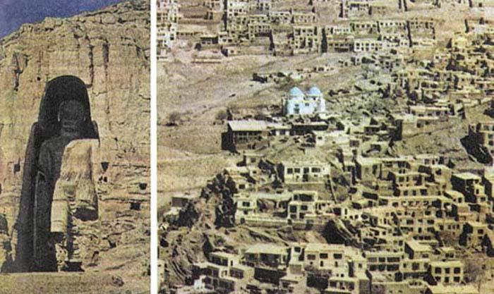 Бамиан