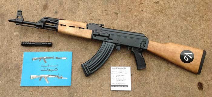 Tabuk M70 и Tabuk AKM (Ирак)
