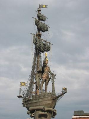 Памятник Петру І