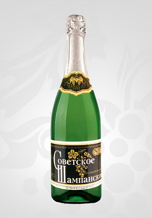 Советсвое шампанское