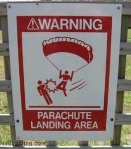 Место приземления парашютистов