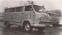РАФ-977И