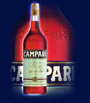 Кампари
