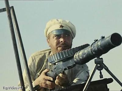 Пулемет Люис