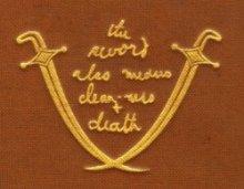 «Семь столпов мудрости», Т. Э. Лоуренс