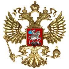 Геральдический символ Орел
