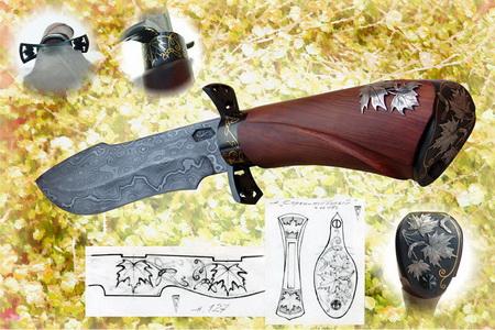 Нож Стремительный