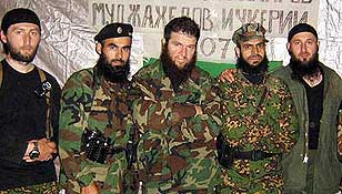 Высший военный маджлисуль шура объединённых сил моджахедов Кавказа