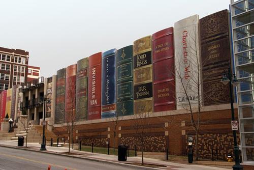 здание Центральной библиотеки в Канзасе